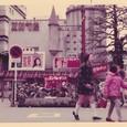<!--41-->1972年 金沢