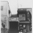 <!--05-->1972年 神戸