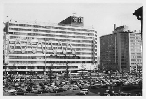 1964年 大阪駅前 阪神デパート