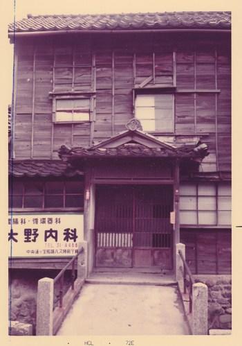 <!--43-->1972年 金沢