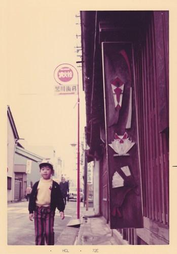 <!--51-->1972年 金沢