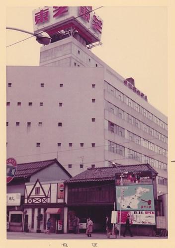<!--54-->1972年 金沢