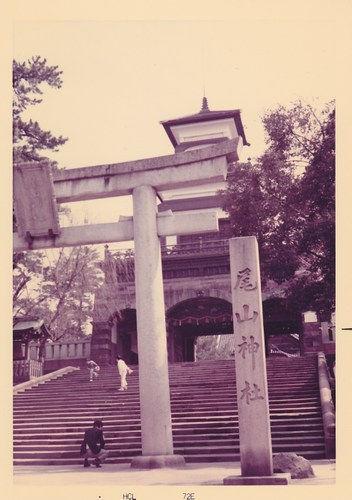 <!--56-->1972年 金沢
