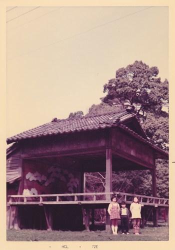 <!--58-->1972年 金沢