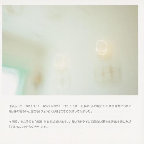 Img_00013800x800