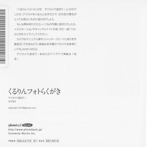 Img_00014800x800