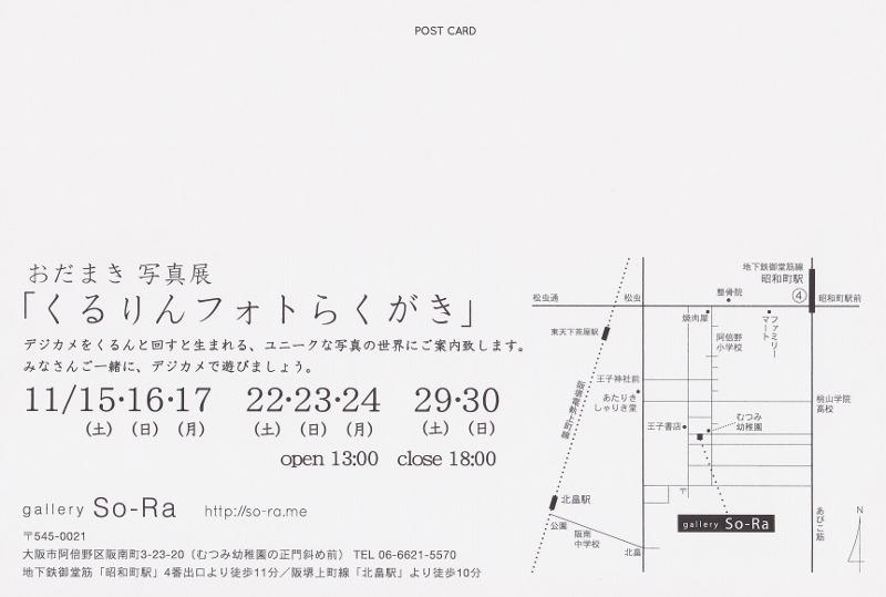 Img2_800x539